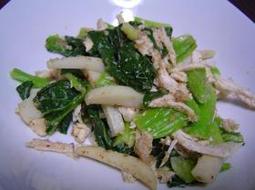 とり胸肉と小松菜の中華和え♪