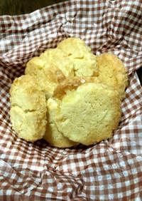 りんごのアイスボックスクッキー