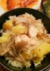 鶏胸肉・舞茸・さつまいもの混ぜご飯