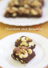 チョコレート&ナッツブラウニー