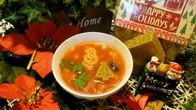 Xmas♥あったかトマトとパスタのスープ