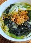 ワカメと長ネギの中華スープ