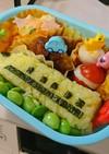 電車好きドクターイエロー 幼稚園用お弁当