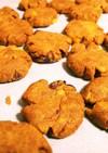 さつまいも・玄米粉・黒糖クッキー