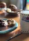 オシャレマフィンとクッキー