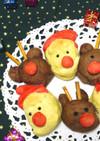 【簡単】HMでクリスマスちぎりパン♪