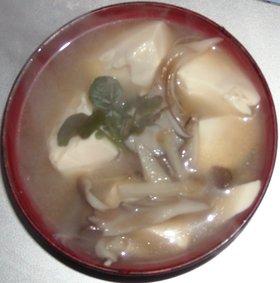 舞茸&豆腐&揚げ&牛蒡&クレソンの味噌汁