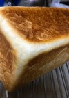 自家製酵母☆中種法でふわふわ食パン