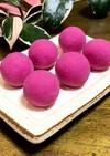 レモン風味♡簡単クリチIN紫芋ボール