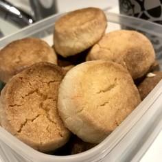 アマンドクッキー