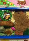 カピバラさん❤︎幼稚園お弁当