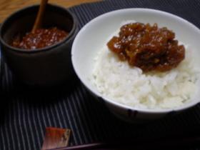 柚子胡椒入り葱味噌