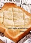 HMでメロンパン☆トースト