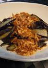 駿河の国の「なす」のおいしい食べ方