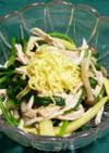 蒸し鶏と茹で野菜の中華だれ和え