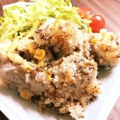 ★レンズ豆と里芋のスコップコロッケ★