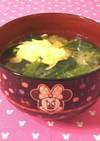 簡単☆冷凍ほうれん草と卵のお味噌汁☆