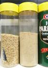 胡麻の保存に。使いやすい容器。