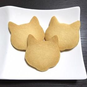 米粉のバタークッキー(卵不使用)