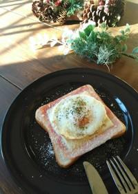 ベーコンチーズとろけるエッグトースト