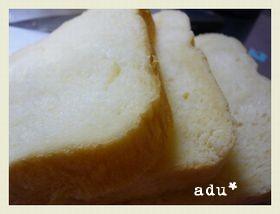 ふわふわなシンプル毎日食パン♥♥