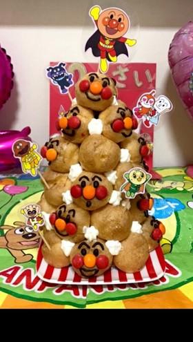アンパンマン 誕生日 ケーキ パーティー