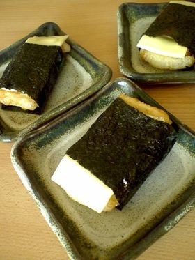 揚げ餅でチーズ磯部巻き