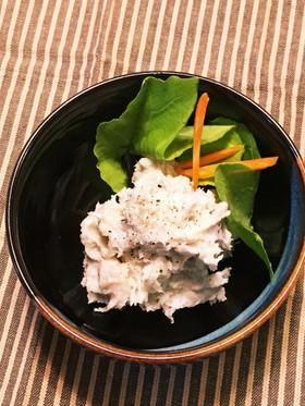 皮むき簡単!里芋の明太ポテトサラダ
