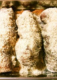 大豆粉の黒ごまきなこのドーナツ