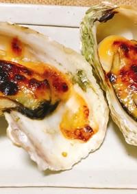 殻付き牡蠣の味噌マヨ焼き