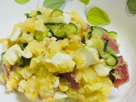 【材料4つ】半熟卵のマヨなしポテトサラダ
