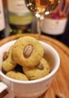 ヴィーガン*豆づくしクッキー