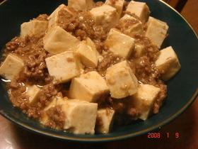 超簡単♡マーボ豆腐