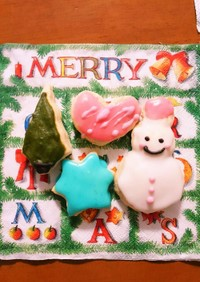 クリスマスに アイシングクッキー 簡単