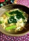 エノキと小松菜の洋風かき玉スープ