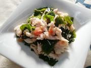 サラダチキンとワカメの梅風味サラダの写真