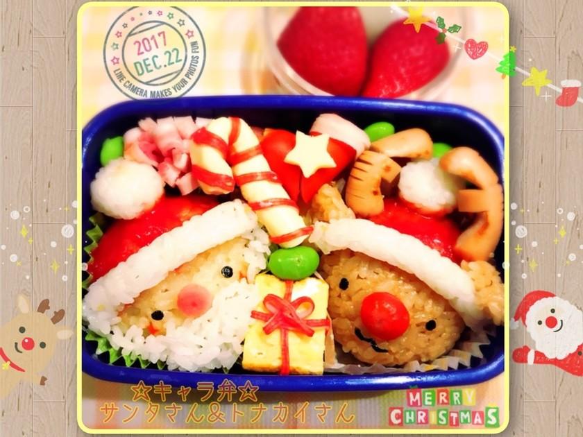 キャラ弁☆クリスマス☆サンタ&トナカイ♡
