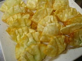 枝豆とチーズの揚げ餃子