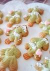 クリスマス☆雪積もるツリークッキー☆
