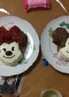 可愛いミッキー♡ミニーケーキ