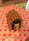 お菓子の家 簡単ミニサイズ