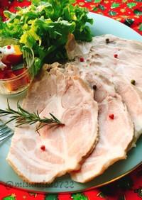 簡単放置料理!茹で豚でロースハム