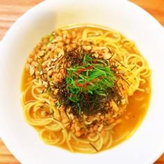 スープ仕立ての納豆パスタ
