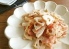 簡単☆蓮根とベーコンのオリーブオイル炒め
