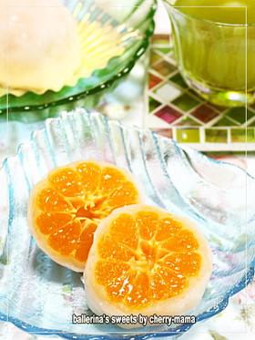 和菓子★レンジで作る「みかん大福」