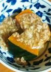 かぼちゃのとろりあんかけ(減塩レシピ)