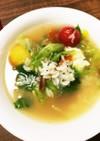 一人暮らしに!簡単あったか野菜スープ♪