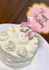 水切りヨーグルトで1歳のお誕生日ケーキ