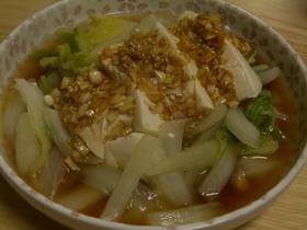 豆腐と白菜のさっぱり一品