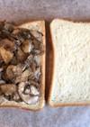 マッシュルームのサンドイッチ